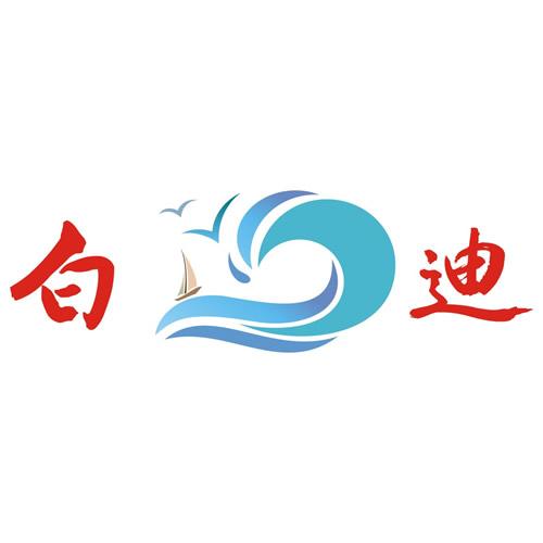 台州白迪电子商务有限公司